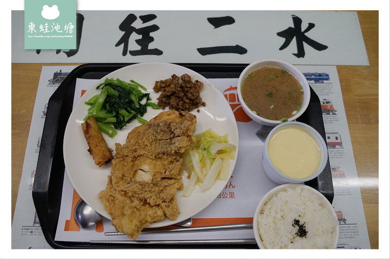 【彰化社頭美食推薦】鐵道迷必訪 鐵道文物鐵路主題餐廳 福井食堂