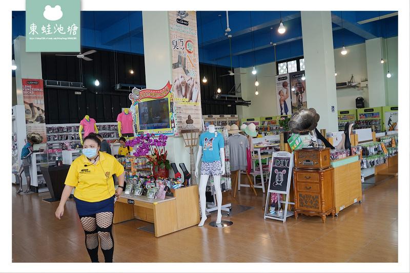 【彰化社頭免費景點推薦】創立於民國66年 襪子觀光工廠 社頭樂活襪之鄉博物館