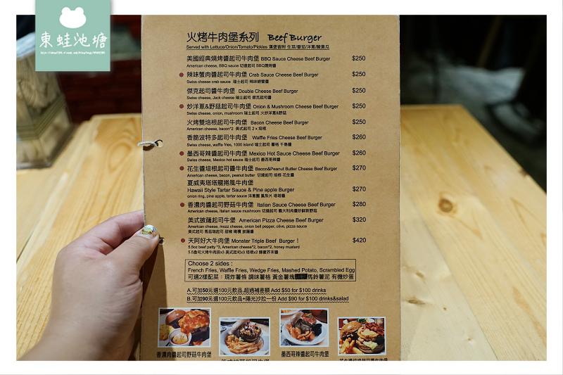 【台北東區漢堡推薦】天啊!好大牛肉堡5.5盎司火烤牛肉排 Stan & Cat 史丹貓美式餐廳忠孝店