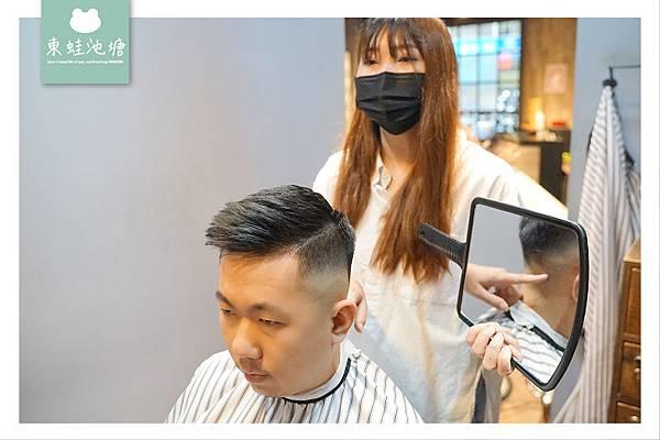 【三重美髮沙龍推薦】油頭剪髮專門店 男生剪髮好選擇 8潮髮