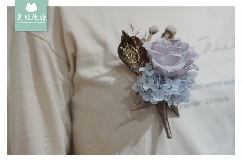 【新娘捧花推薦】HUE 詼 乾燥花藝設計 新娘捧花/結婚胸花/手腕花種類介紹