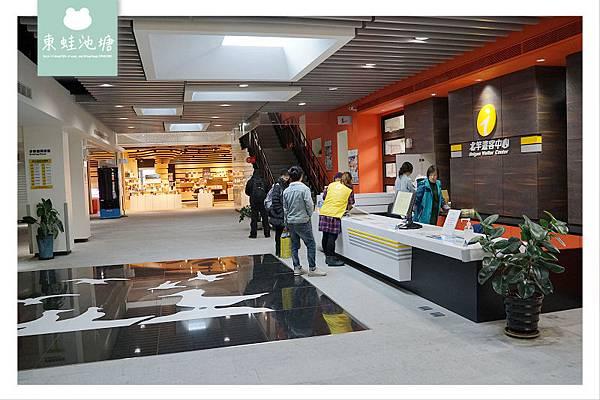 【馬祖北竿遊客中心】北竿旅遊諮詢 馬祖伴手禮免稅店 藍眼淚下午茶咖啡廳