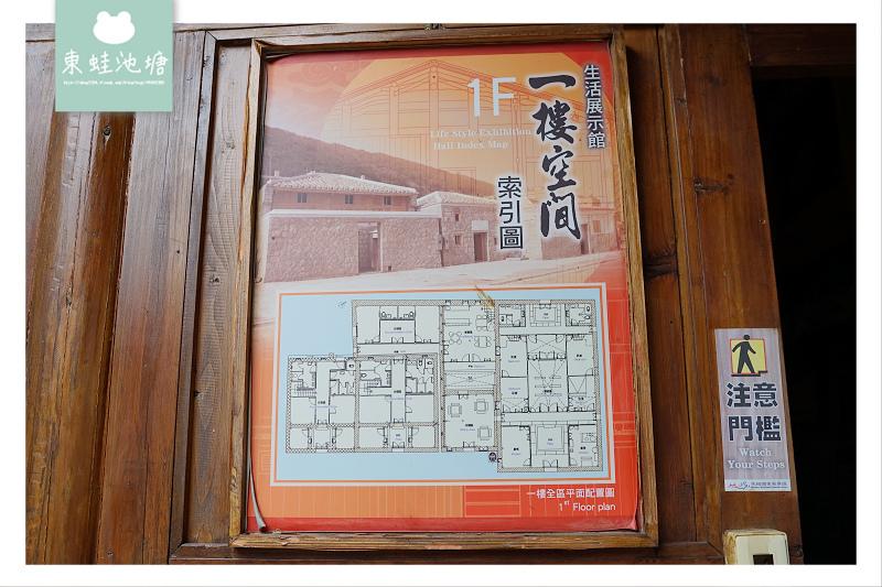 【馬祖北竿免費景點】閩東式建築聚落 坂里大宅生活展示館