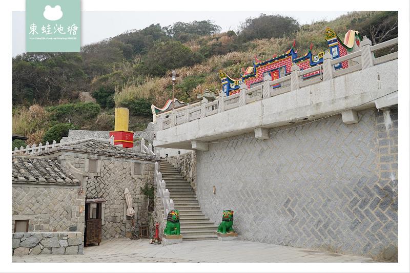 【馬祖北竿免費景點推薦】馬祖地中海芹壁聚落 芹壁境天后宮鐵甲元帥廟