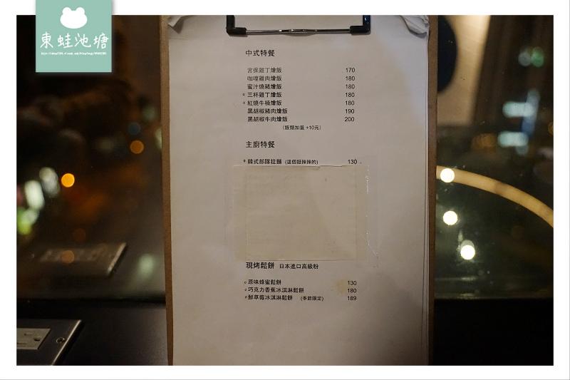 【中壢景觀餐廳推薦】中壢市區11樓高空夜景 Want 音閱咖啡