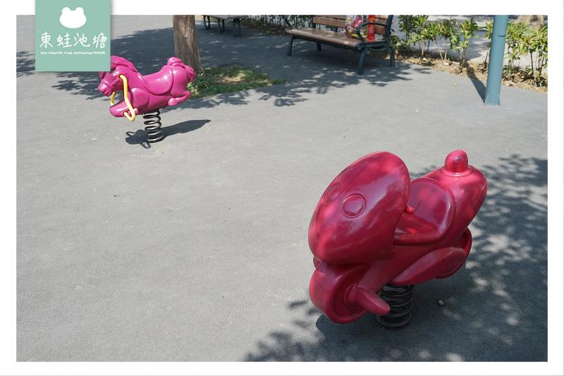 【新竹親子兒童遊戲場推薦】超大磨石子溜滑梯/沙坑/攀爬架/黑板塗鴉區 日光公園(關新公園)