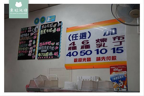 【苗栗市區剉冰推薦】在地40年老字號冰店 隨心園冰店