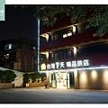 【台北萬華夜市住宿推薦】免費私人停車場 休息380平日住宿1800 台灣7天精品旅店