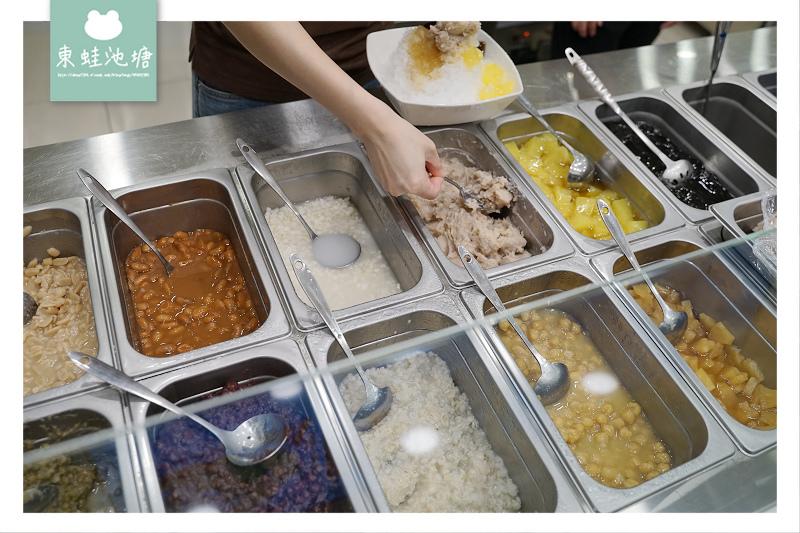 【台北萬華中原市場甜品推薦】舒適用餐環境 美味蜜煉黑糖冰 豆總甜品