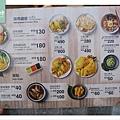 【台北士林天母美食推薦】滑嫩口感海南雞 瑞記海南雞飯台北天母店