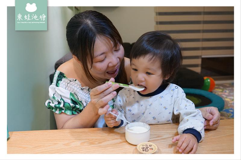 【善酸奶】100%純鮮奶發酵 簡單無添加連小孩都愛吃 善酸奶酸奶酪