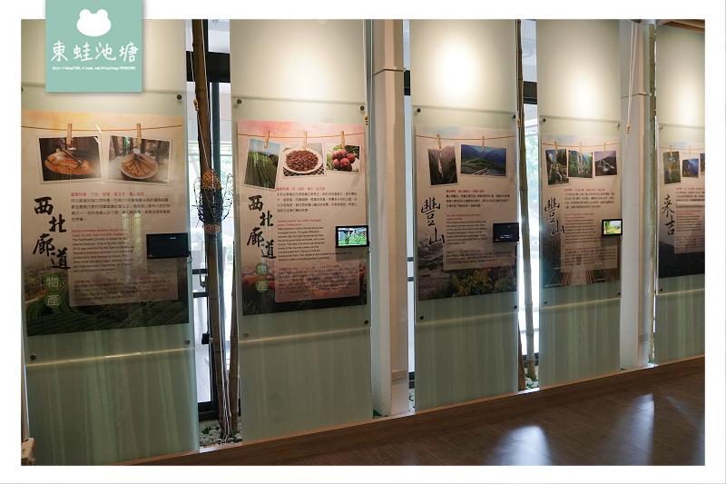 【阿里山西北廊道第一站】戶外觀景平台 鳳梨酵素愛玉 文峰遊客中心