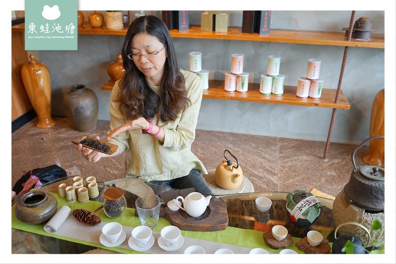 【阿里山西北廊道行程景點推薦】瑞里王鼎茶園 手作女兒紅藏茶體驗