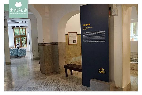【台北北投室內景點推薦】羅馬拱柱大浴池 英式鄉村建築風格 北投溫泉博物館