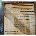 【台北北投室內免費景點】一代草聖于右任避暑別館 北投梅庭