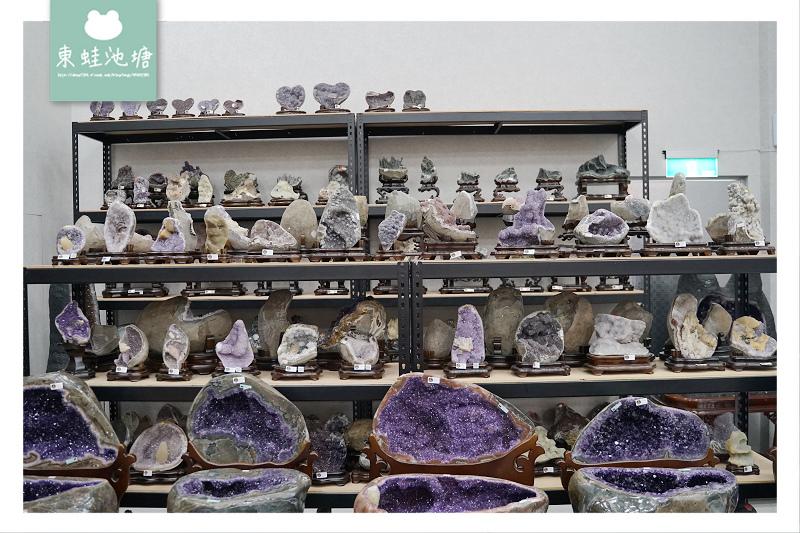【台中紫水晶洞批發推薦】命運好好玩老師推薦 紫晶洞挑選建議 京典臻品 JD Classic 天然水晶礦石