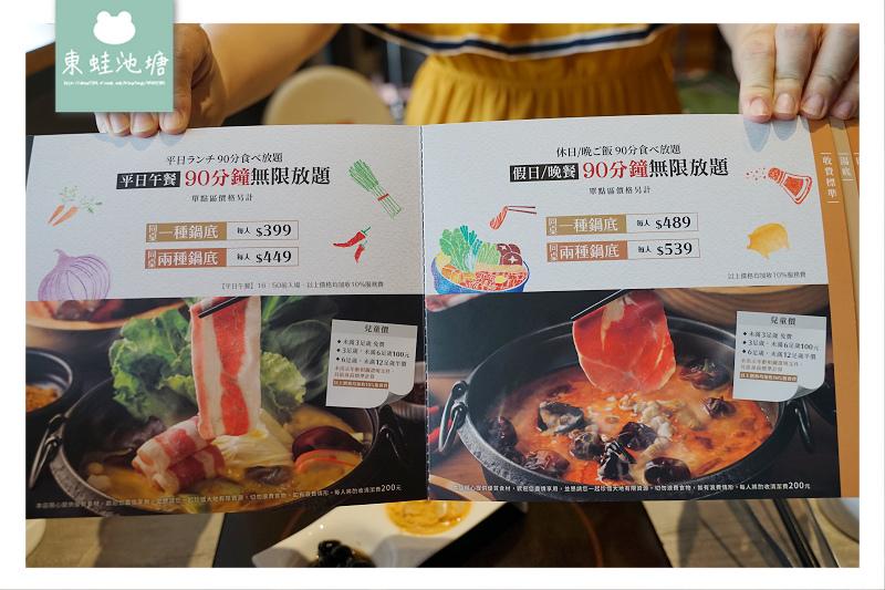 【台中大里吃到飽推薦】輕奢和牛吃到飽 北澤壽喜燒專門店