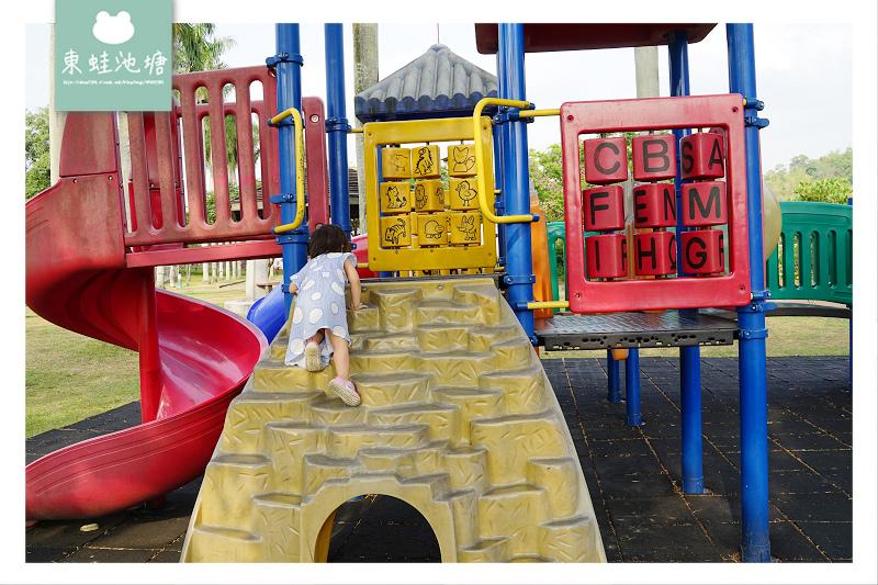 【台中北屯免費景點推薦】車籠埔斷層帶觀景台 兒童遊戲區 台中大坑和平里921地震公園