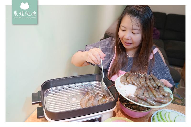 【好用廚房小家電推薦】火鍋燒烤蒸煮三合一 在家輕鬆煮海鮮塔 THOMSON 多功能健康蒸烤盤 TM-SAS06G