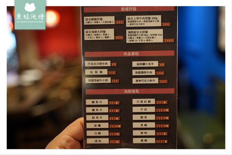 【新北汐止吃到飽推薦】399火鍋吃到飽 藝術畫廊展覽空間 藝爐晏火鍋美術館