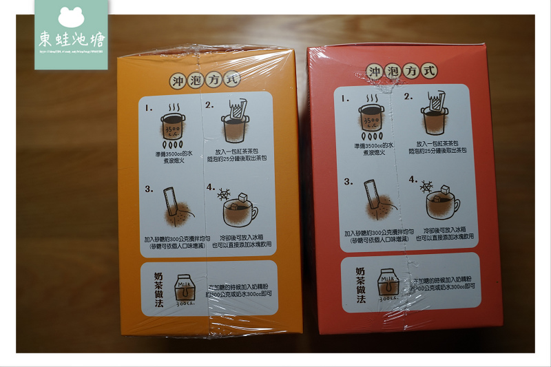 【煮紅茶包推薦】品超制 茶麥香紅茶/復刻紅茶 免濾茶包系列 3500cc只要20元
