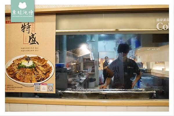 【桃園藝文特區丼飯推薦】安格斯無骨牛小排丼 江戶鰻魚丼 虎藏燒肉丼食所桃園南平店