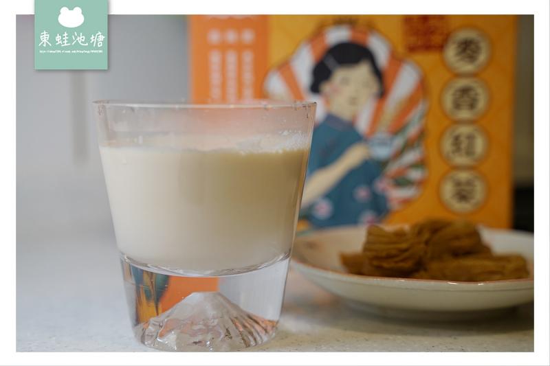 【煮紅茶包推薦】品超制茶 麥香紅茶/復刻紅茶 免濾茶包系列 3500cc只要20元