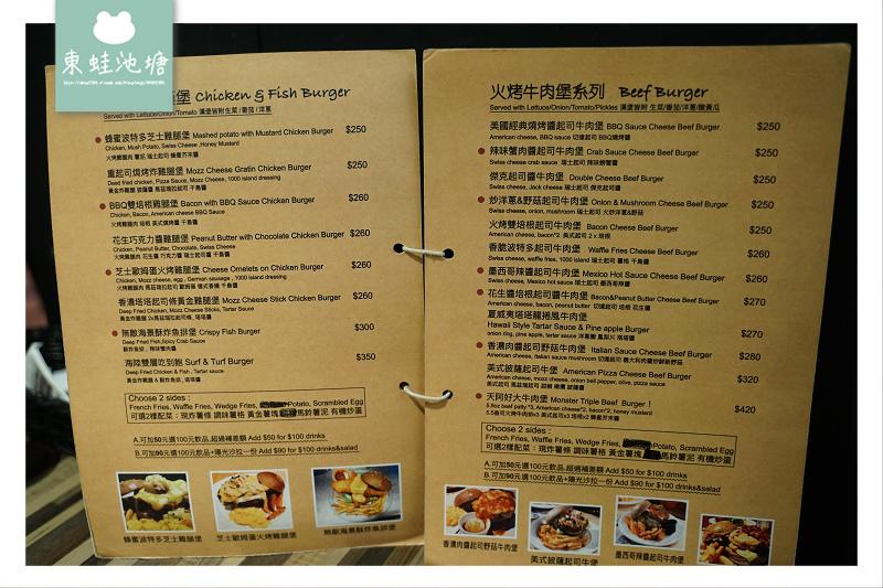 【台北西門町聚餐餐廳推薦】辦公聚餐包廂好選擇 美味起司歐姆蛋 Stan & Cat 史丹貓美式餐廳西門店