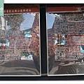 【台北西門町免費景點推薦】大型塗鴉牆創作藝術 台灣瓦斯株式會社舊址 臺北市電影主題公園
