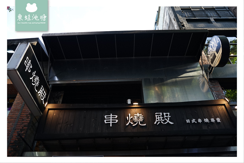 【台北西門町吃到飽推薦】居酒屋499/699吃到飽 各種串燒烤物炸物無限量供應 串燒殿西門店