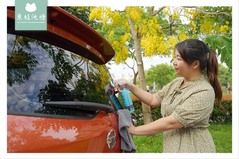 【汽車清潔用品推薦】Fujiwax 清潔蠟 洗車+打蠟+美容一瓶搞定