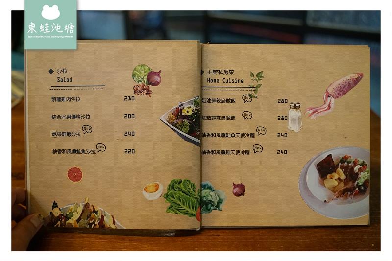 【內壢聚餐好選擇】不限定用餐時間 美味異國料理 Charming蜜糖吐司