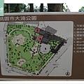 【桃園大湳免費景點】封火山牆龍山寺 兒童遊戲廣場 大湳公園