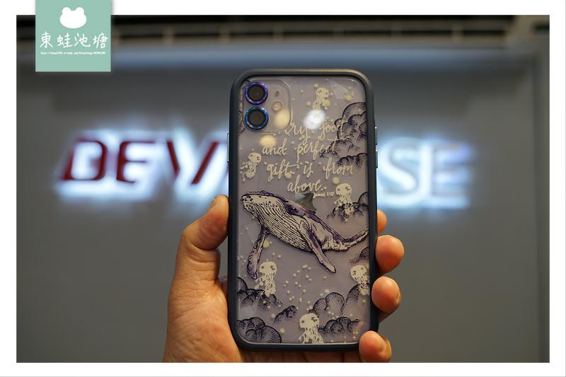 【新竹手機包膜推薦】DEVILCASE 惡魔防摔殼 藍寶石鏡面保護環