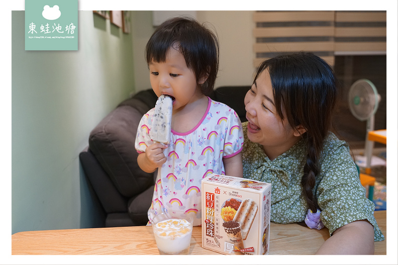 【黑糖珍奶冰棒大比拼】義美紅豆粉粿珍珠冰棒 老虎堂黑糖波霸厚雪糕 立頓珍珠奶茶雪糕