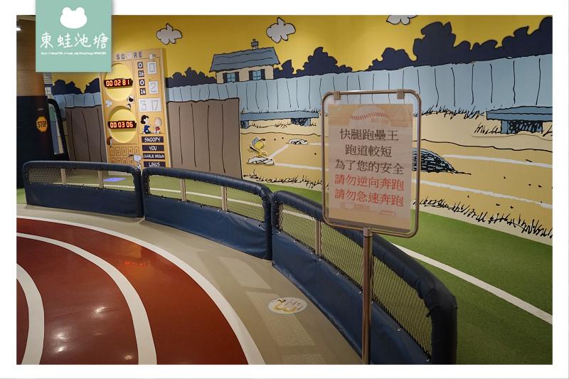 【桃園龍潭免費景點推薦】滿滿台灣職棒回憶棒球名人堂 超可愛史努比花生漫畫競賽場 名人堂花園大飯店