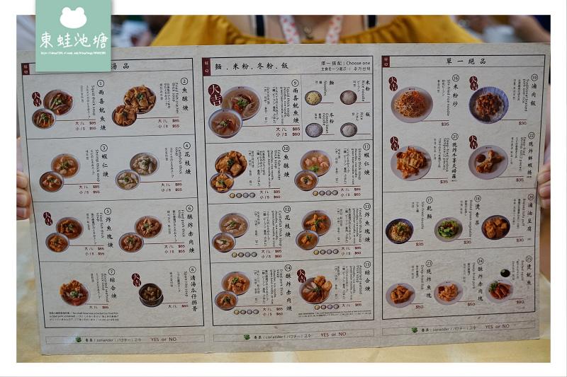 【台北萬華美食推薦】創始於1921年 爽脆甘香魷魚焿 兩喜號西園店