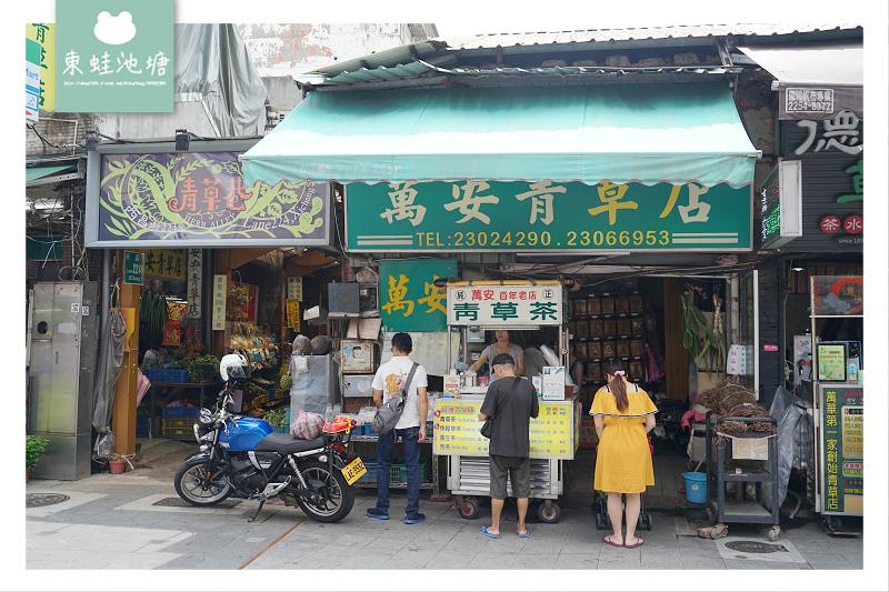 【台北萬華住宿推薦】嬉遊凱達發現艋舺 完成任務入住每晚1099元起 凱達大飯店Caesar Metro Taipei