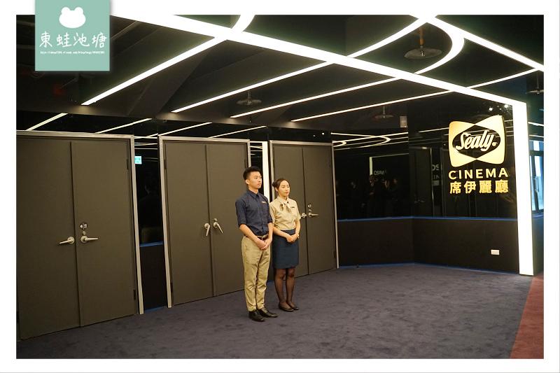 【桃園新光影城全新開幕】全台首創B.O.X.主題影廳 (Sealy 席伊麗廳+OSIM 天王廳) 開幕慶活動 影城票價大公開
