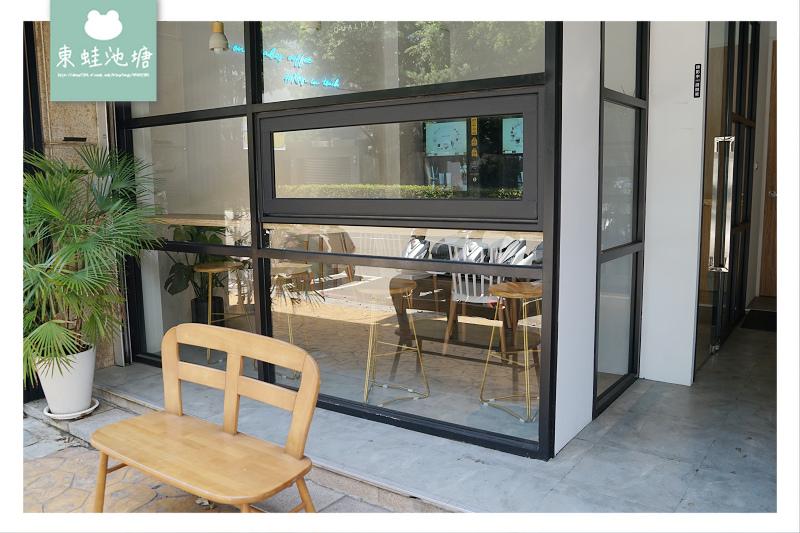 【竹北平價咖啡館推薦】全台首間24小時無人咖啡廳 Touch Cafe