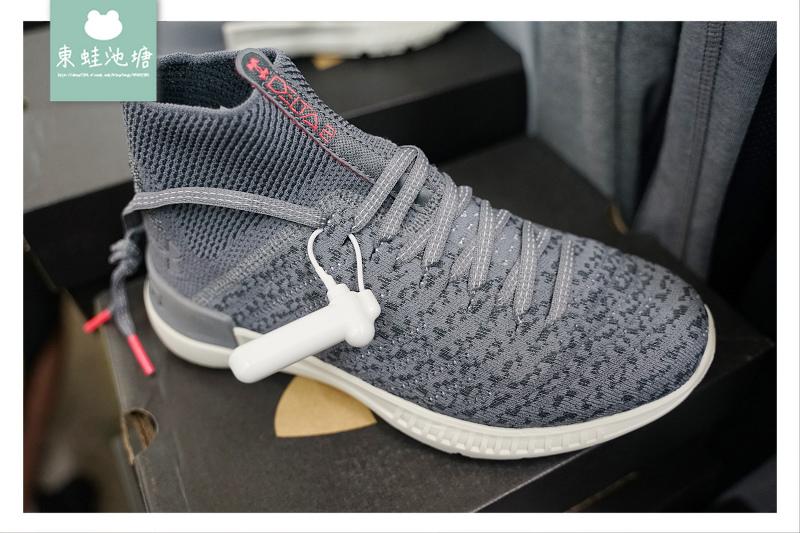 2020最後一檔UA出清特賣會 UNDER ARMOUR 春夏巡迴廠拍內湖場 球鞋運動鞋1.6折起 運動服1.2折起