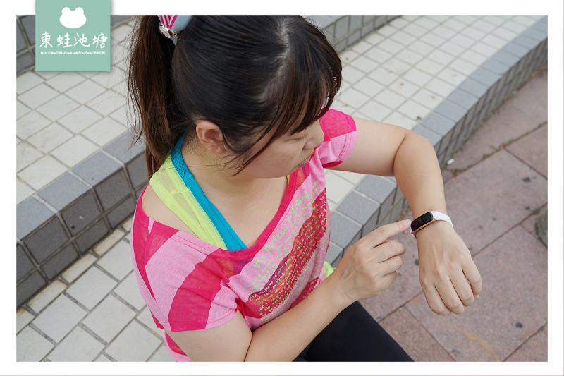 【運動手錶推薦】Wondercise 光感應體力檢測錶 空中健身學院在家就有專屬教練上課