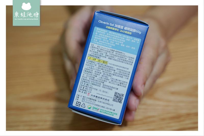 【日本加護靈 cleverin】24小時主動式空間抑菌防護/筆型隨身抗菌 友信康UHC