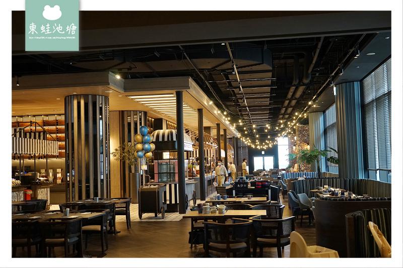 【桃園高鐵住宿推薦】鄰近華泰名品城 海洋元素國際觀光飯店 COZZI Blu 和逸飯店桃園館