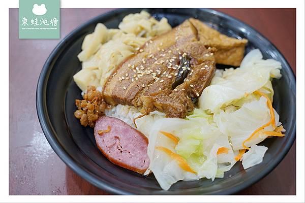 【桃園小吃推薦】桃園市區用餐好選擇 胖焢焢焢肉豬腳專賣