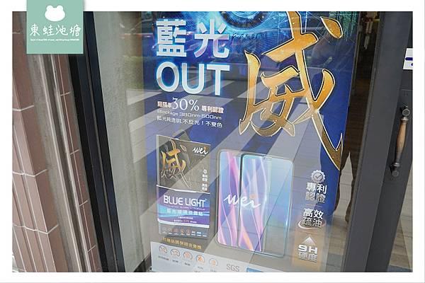 【桃園抗藍光玻璃保護貼推薦】30%藍光阻隔率專利認證 純透明9H硬度 膜力威數位生活館桃園旗艦店