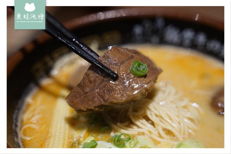 【台北東區牛肉麵推薦】日魂台味牛肉麵 餐券售票機/味集中位 麵屋牛一雞骨牛肉麵