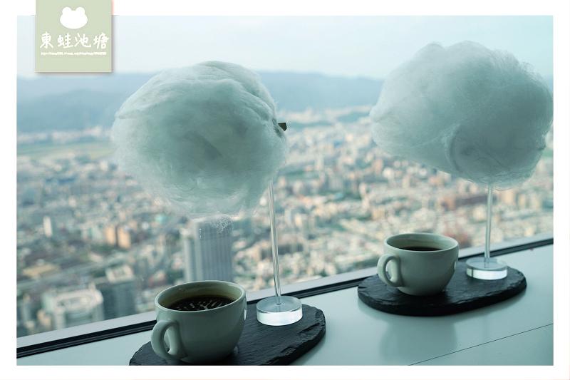 【台北下午茶推薦】台北101第88樓 雲朵咖啡珍珠奶茶 Bar 88 - A must visit cafe at Taipei 101