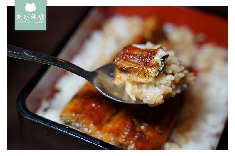 【新北永和美食推薦】捷運頂溪站日式料理 高CP值炭火鰻魚飯 川鰻屋