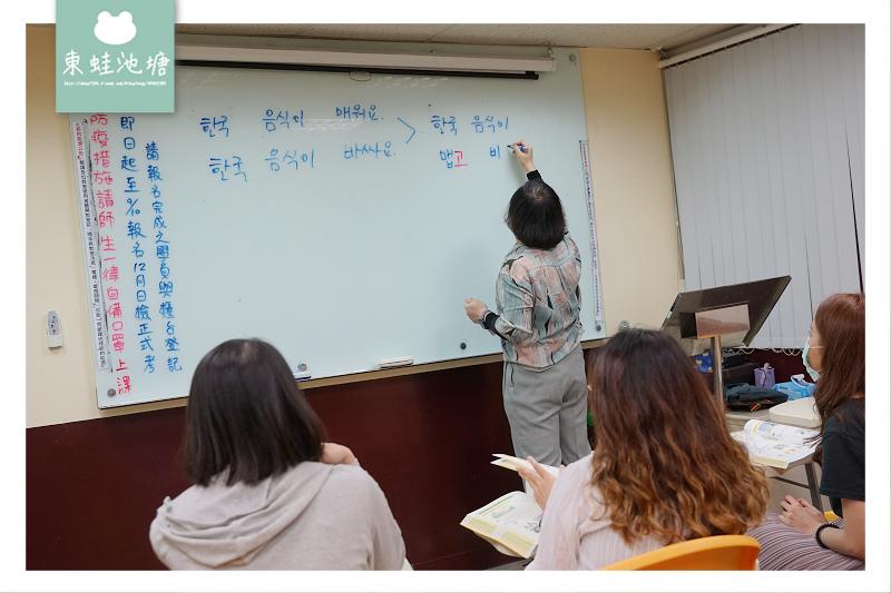 【桃園韓文補習班推薦】韓文檢定 TOPIK 認證考試 韓文會話課程追星批貨超EASY 英代外語韓文課程